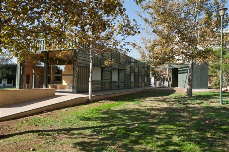 Ψηφιακό μουσείο Ακαδημίας Πλάτωνος