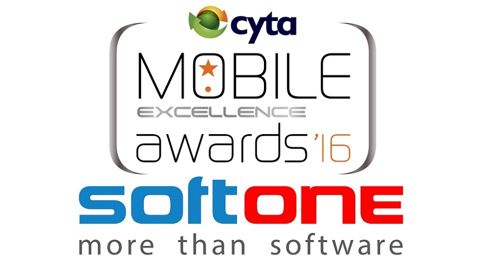 Softone Mobile Awards 2016